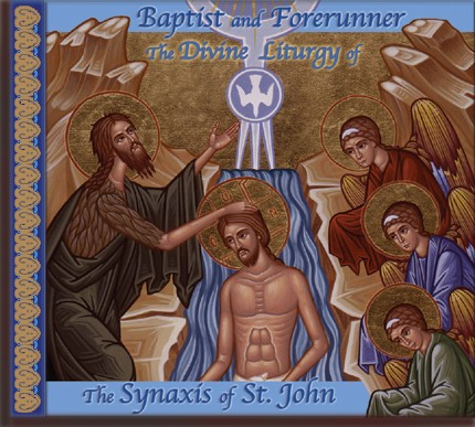 Baptist and Forerunner CD Cover